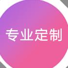 云·企业官网2018